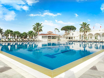 SENTIDO LETOONIA GOLF RESORT 5*