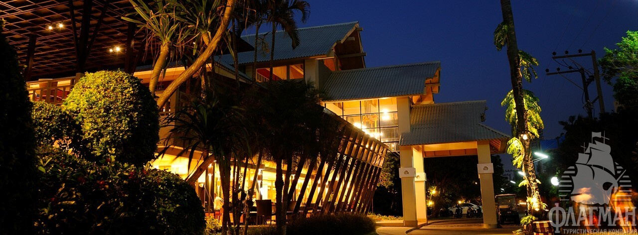 выпускаемое применением паттайя парк отель в тайланде вытекают предназначения термобелья